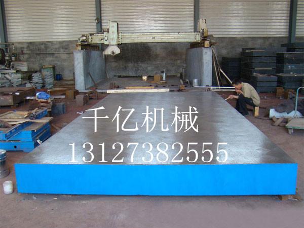 铸铁平板多少钱